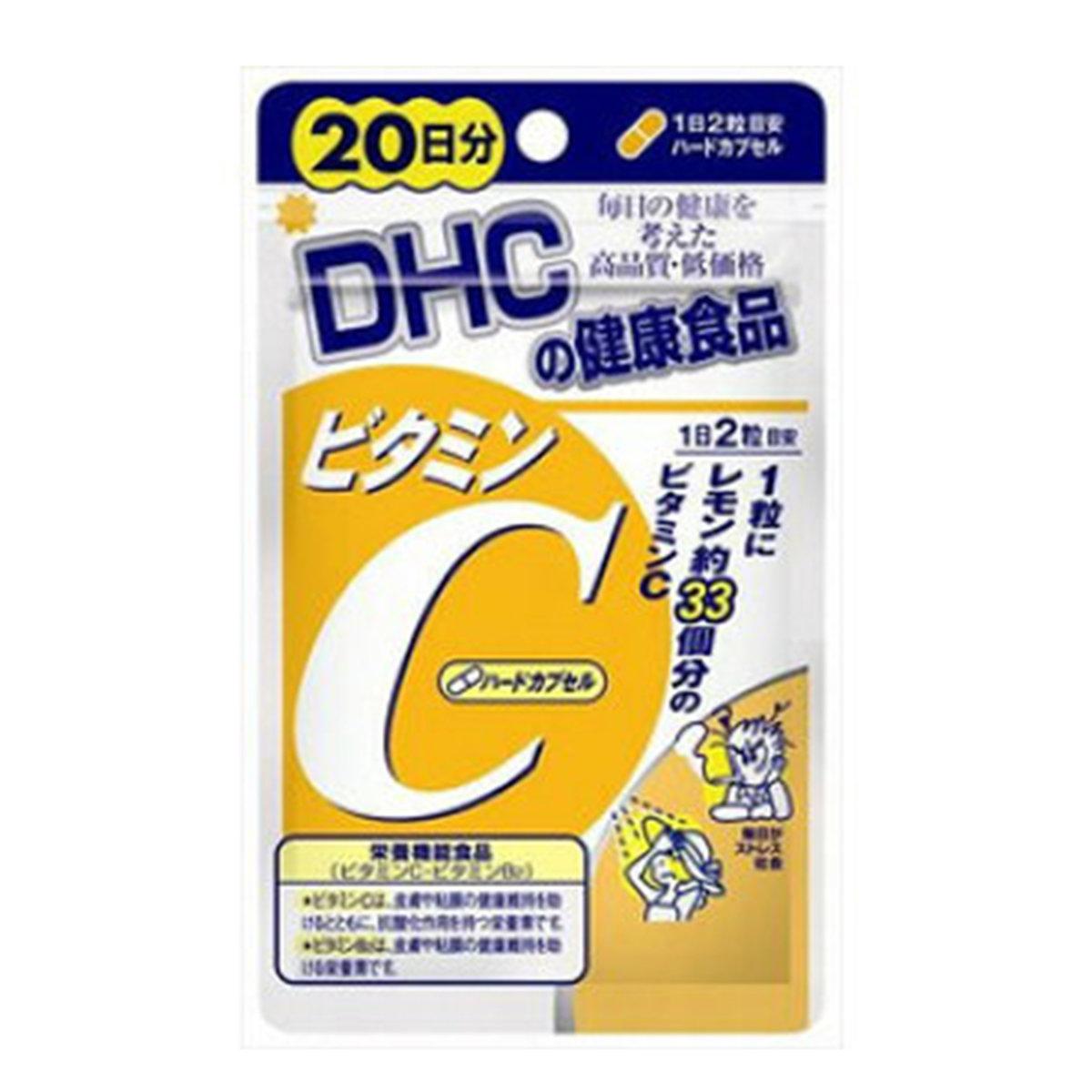 DHC維他命C(20日份) (平行進口)