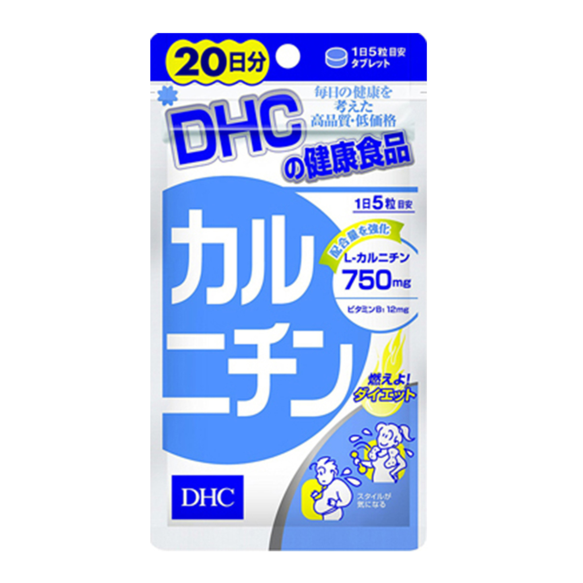 DHC CARNITINE supplement 20-days