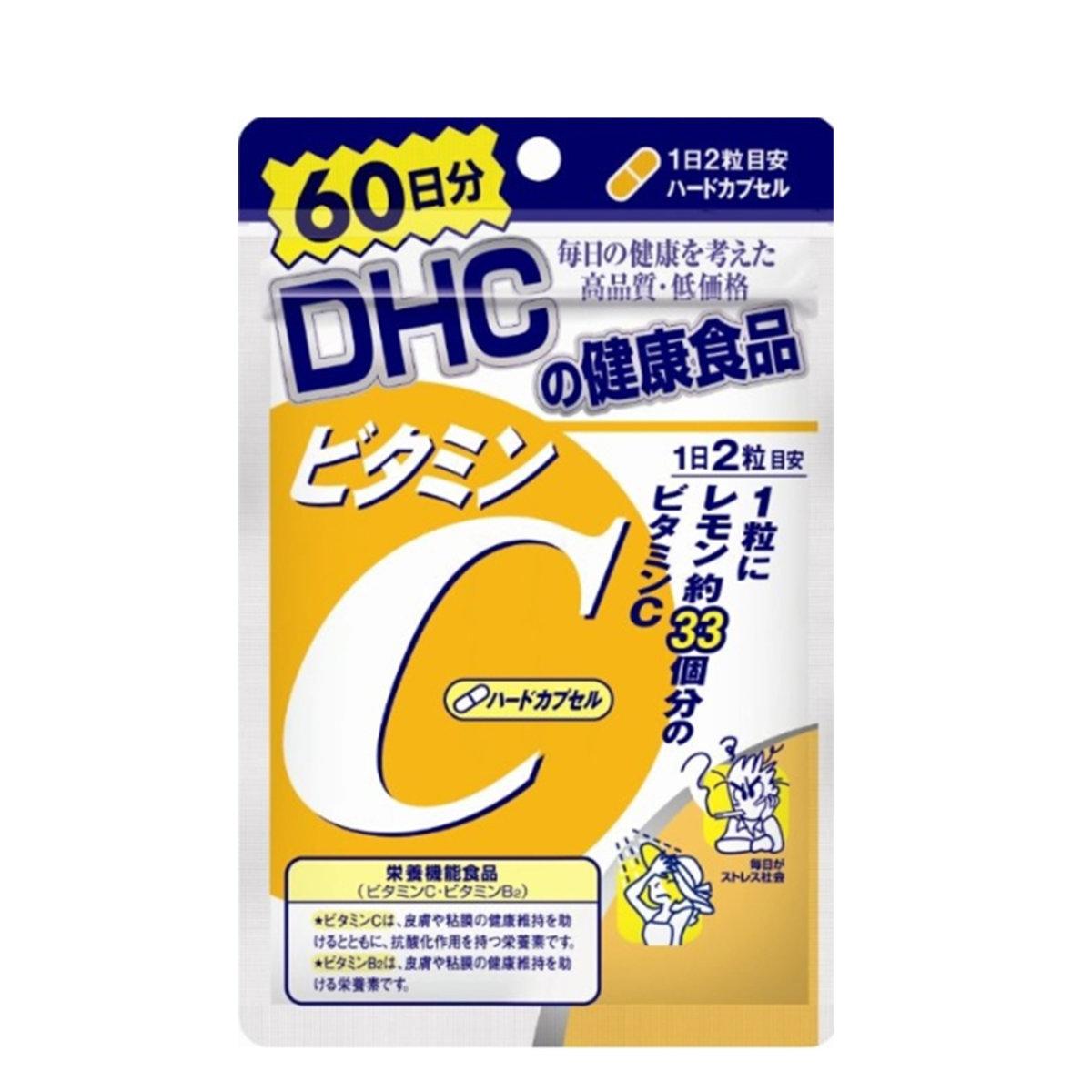 DHC維他命C(60日份) 120粒 (平行進口)