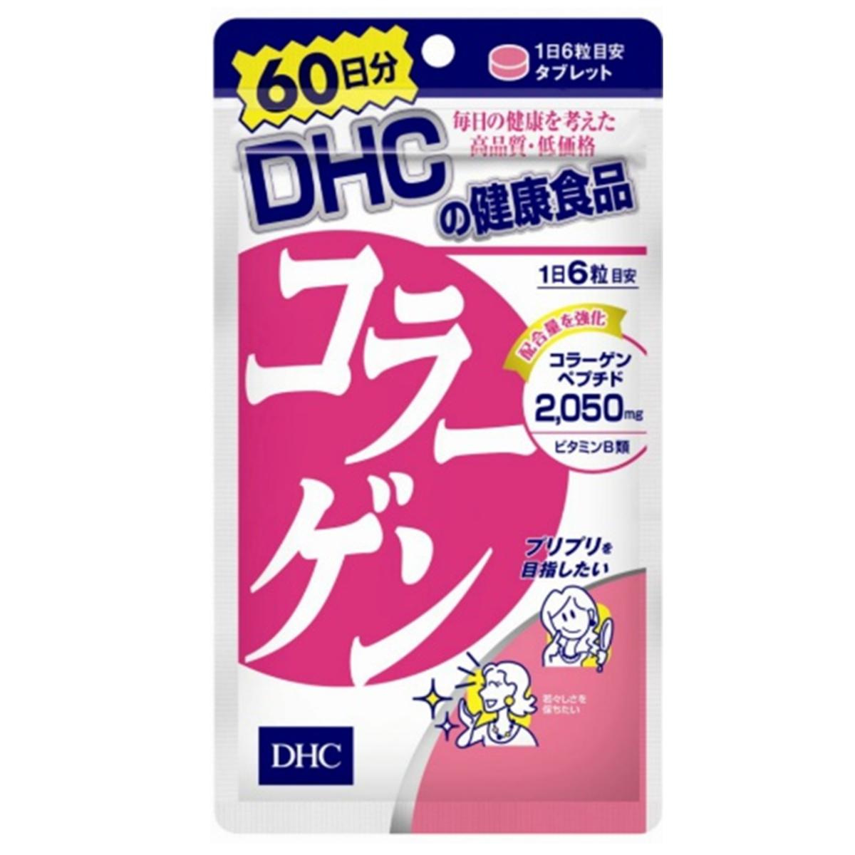 DHC膠原蛋白(60日份)