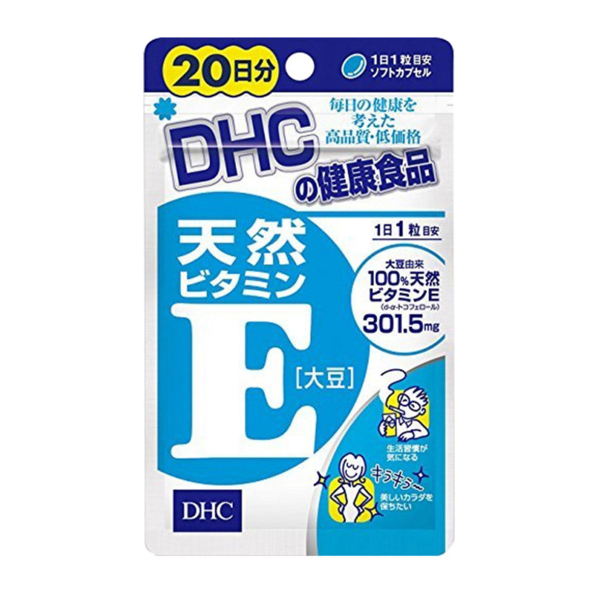DHC Vitamin E Supplement 20 days 20 tablets (Parallel Import)