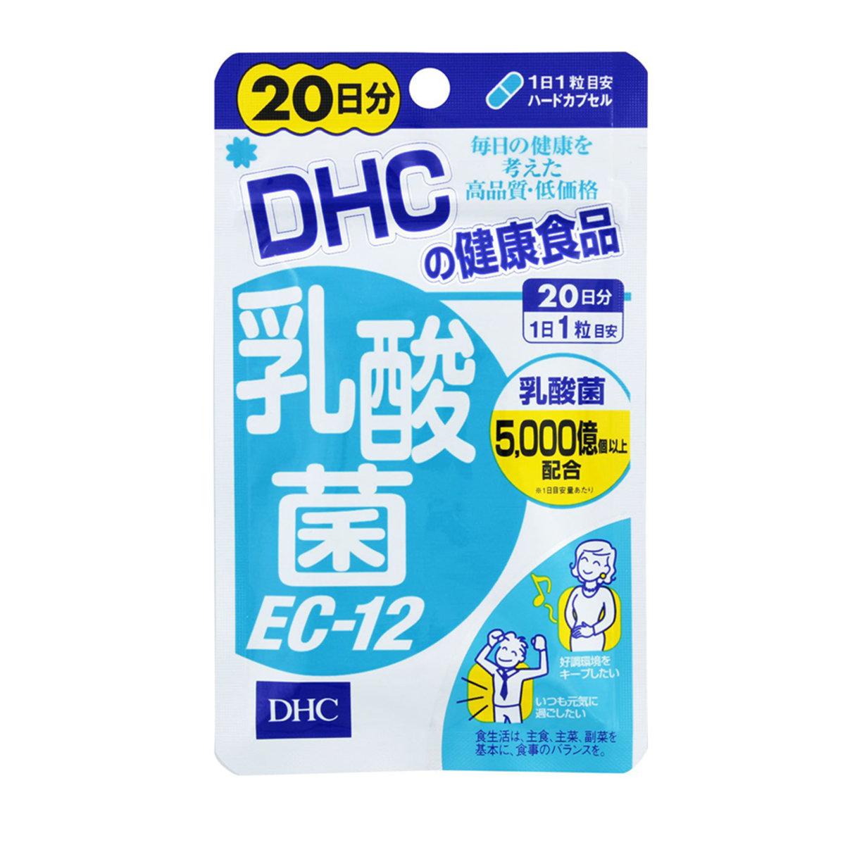 DHC lactic acid bacteria EC-12 20 days (Parallel Import)