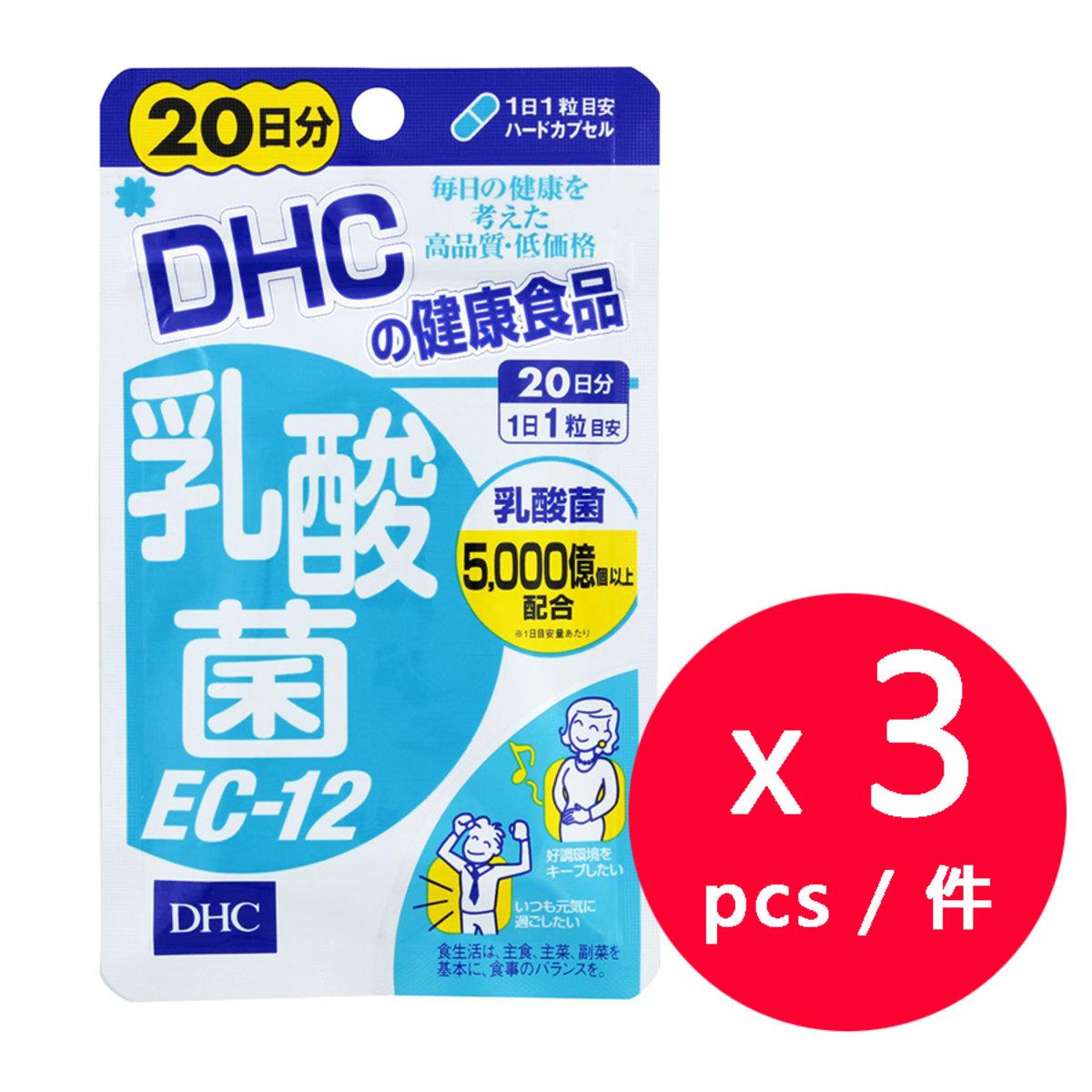 DHC lactic acid bacteria EC-12 20 days x 3 packs (Parallel Import)