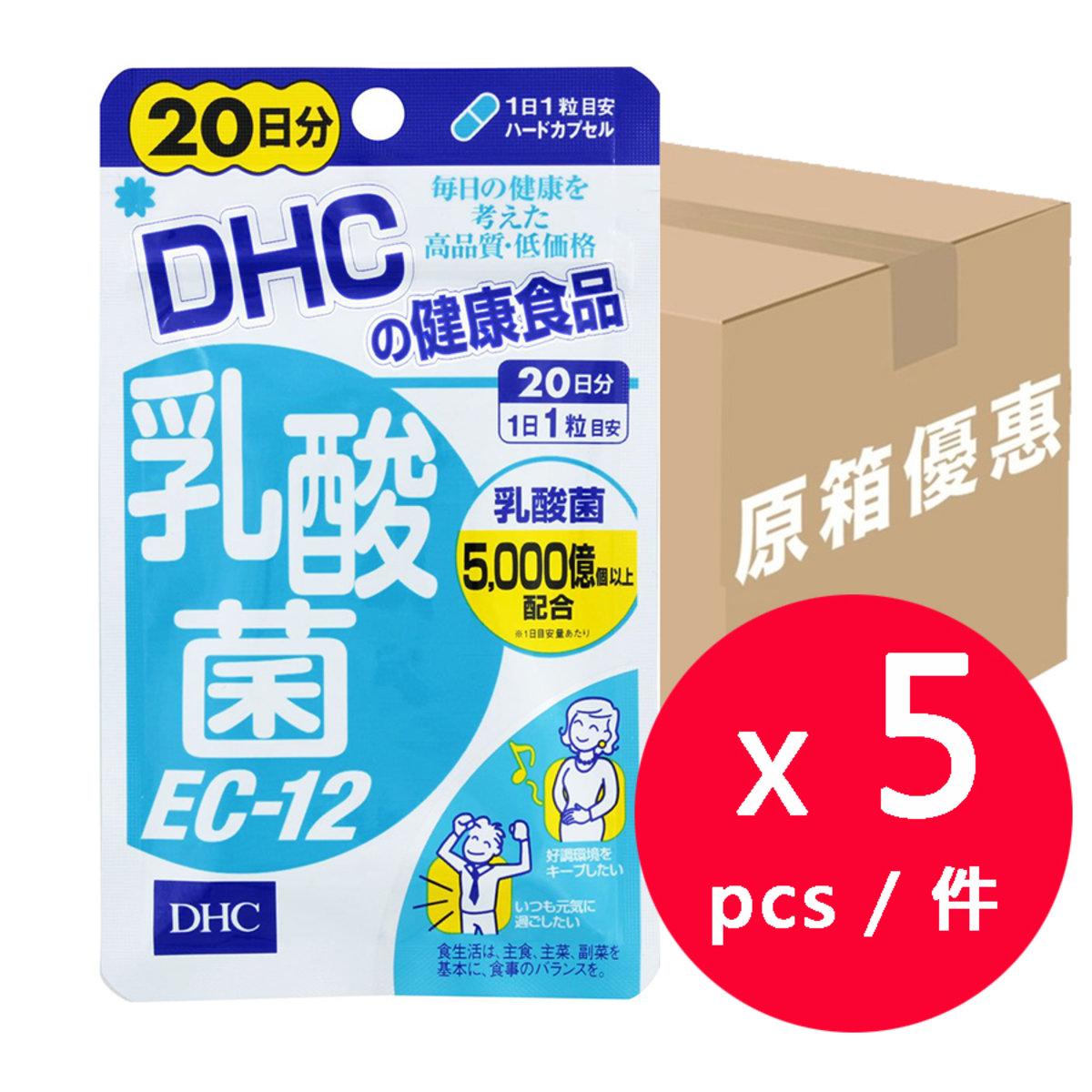 DHC lactic acid bacteria EC-12 20 days x 5 packs (Parallel Import)
