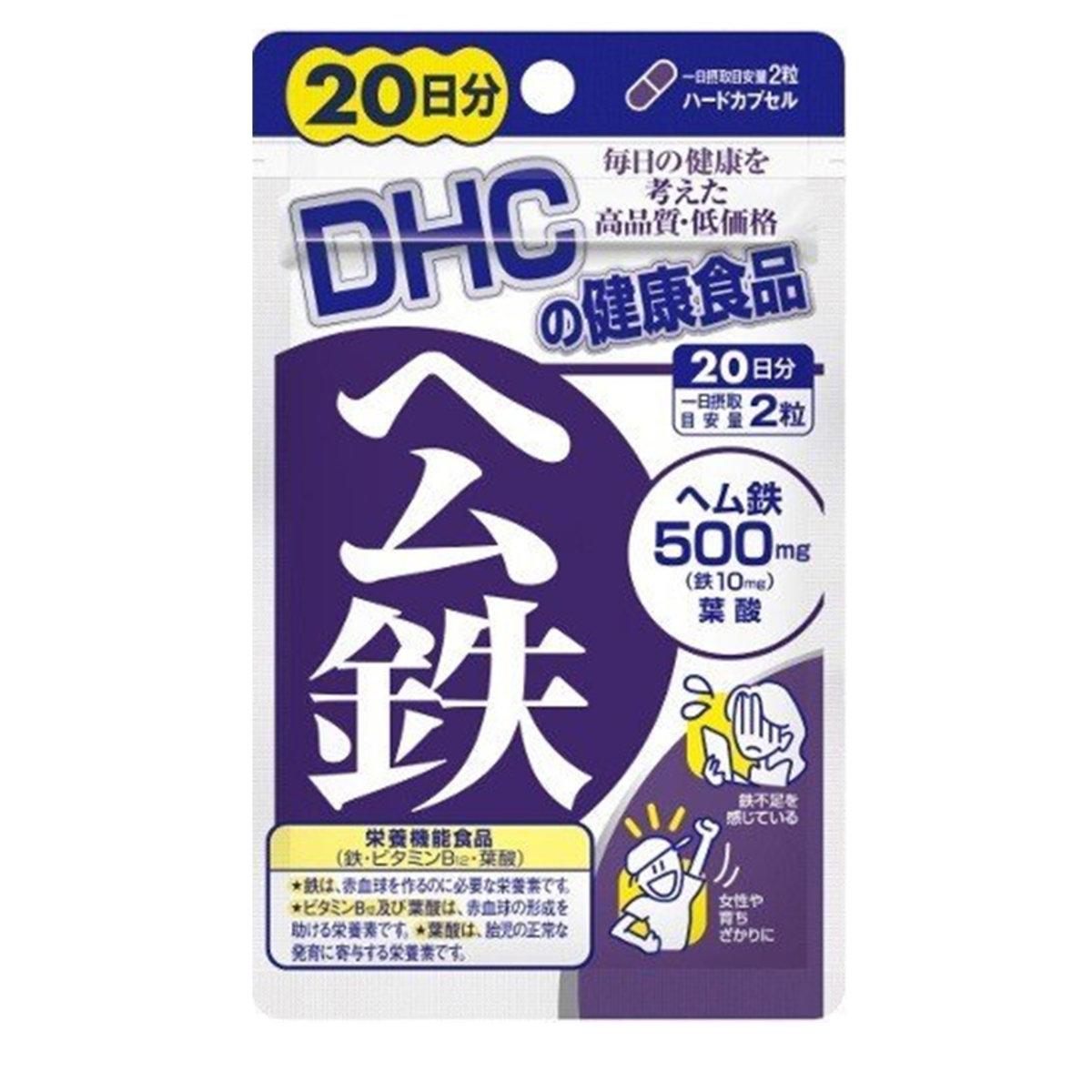 DHC 血紅嫩鐵精華素(20日份量) 40粒 (平行進口)