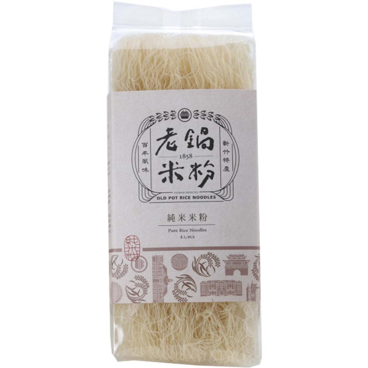 老鍋米粉 100%純米米粉