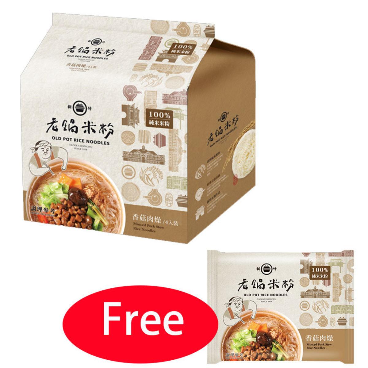 老鍋米粉 純米香菇肉燥風味湯米粉 60g (4包裝)