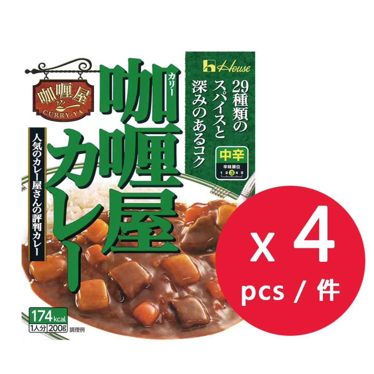 House 咖哩屋 咖哩汁 (中辛) 200g x 4盒 (平行進口)