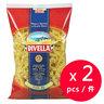 Divella #40 Fusilli x 2 packs