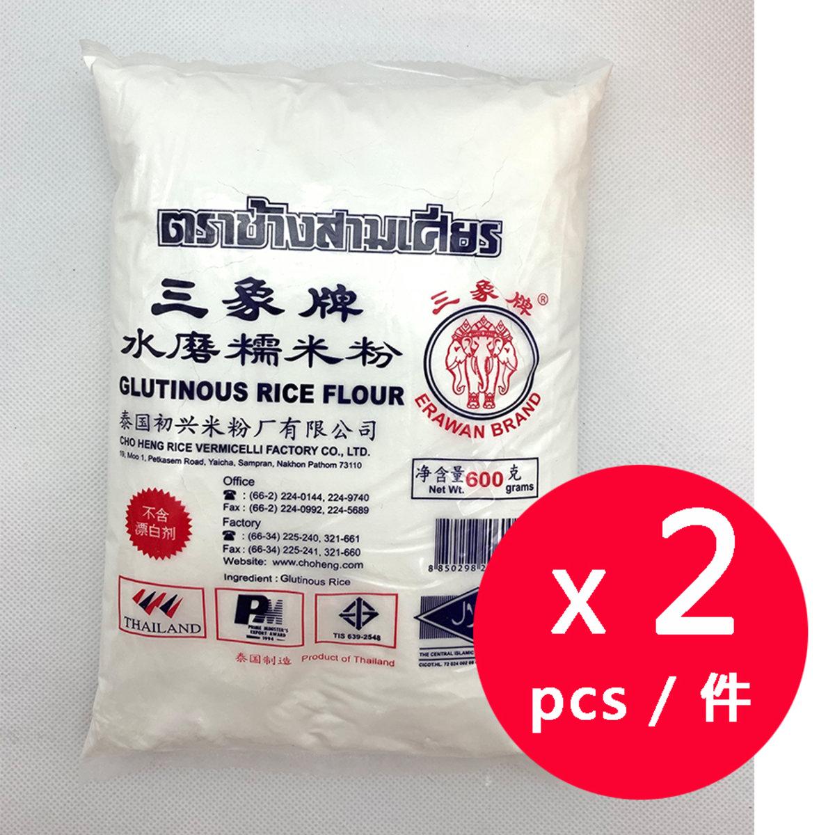 三象牌水磨糯米粉 600g x 2包 (平行進口)