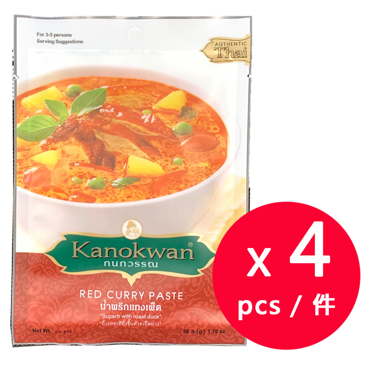 Kanokwan Red Curry Paste 50g x 4 packs (Parallel Import)