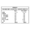 Everyday高麗紅蔘精Premium 禮盒裝 (30支)
