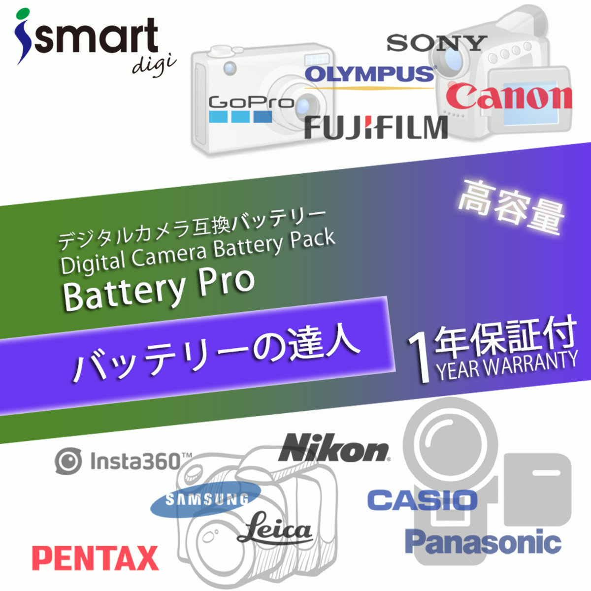 Panasonic(松下)數碼相機電池(適合:DMC-GH2,FZ200,FZ300,FZ2000 / FZ2500 / FZH1,G7,GX8)