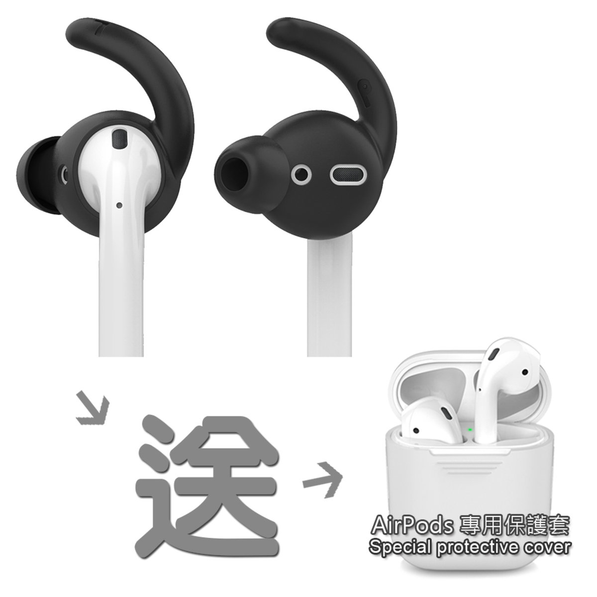 AIRPODS PT40 EARPODS New In-ear earmuffs for AirPods & EarPods (Back color) (Big Size)