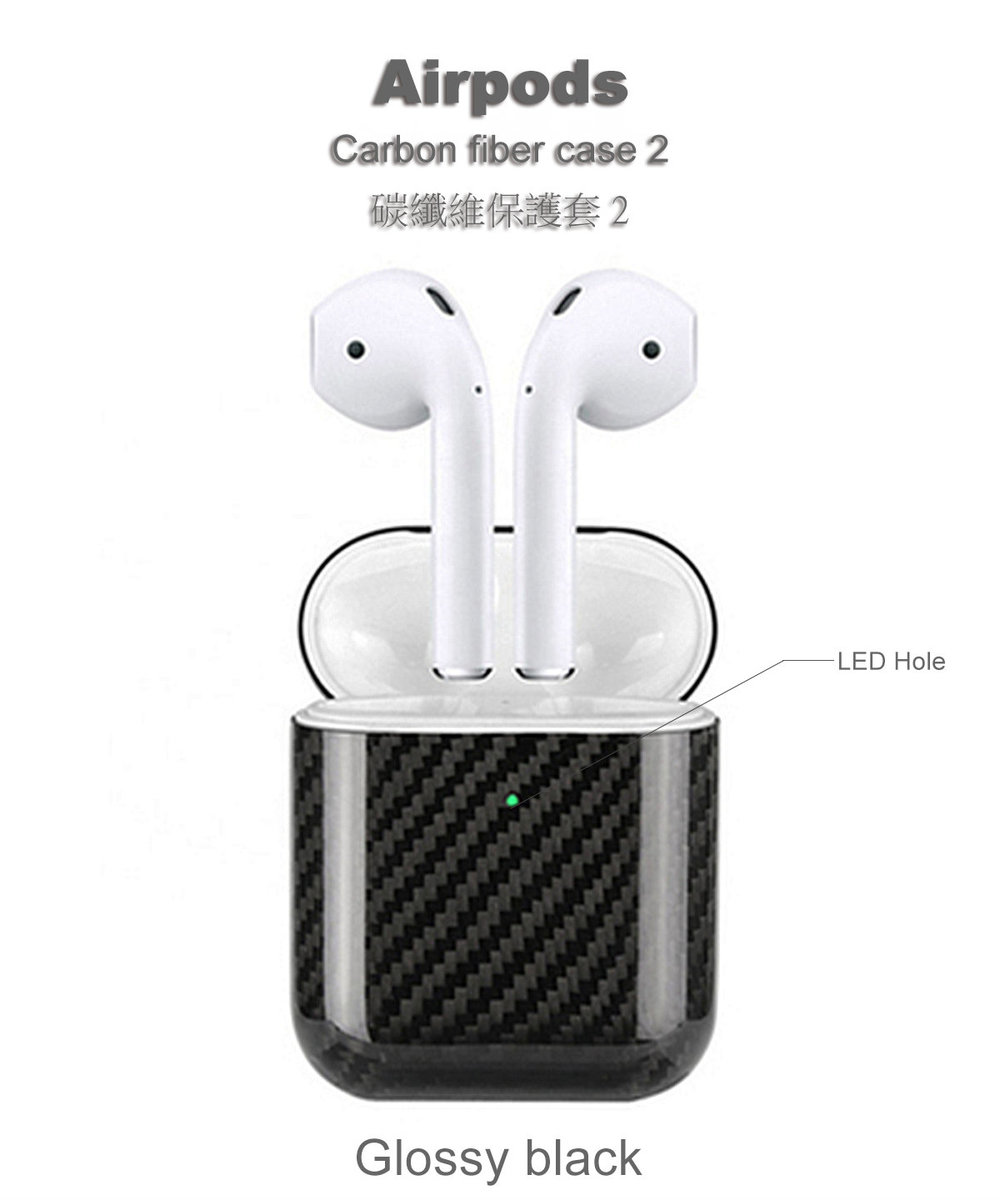 Carbon fiber case 2 for Airpods 1 & 2(Glossy black)