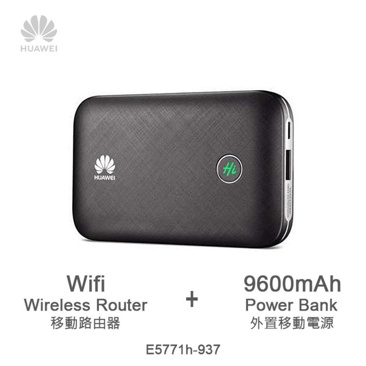華為 E5771h-937  4G 全球移動Wifi路由器 帶 9600mAh 外置移動電源
