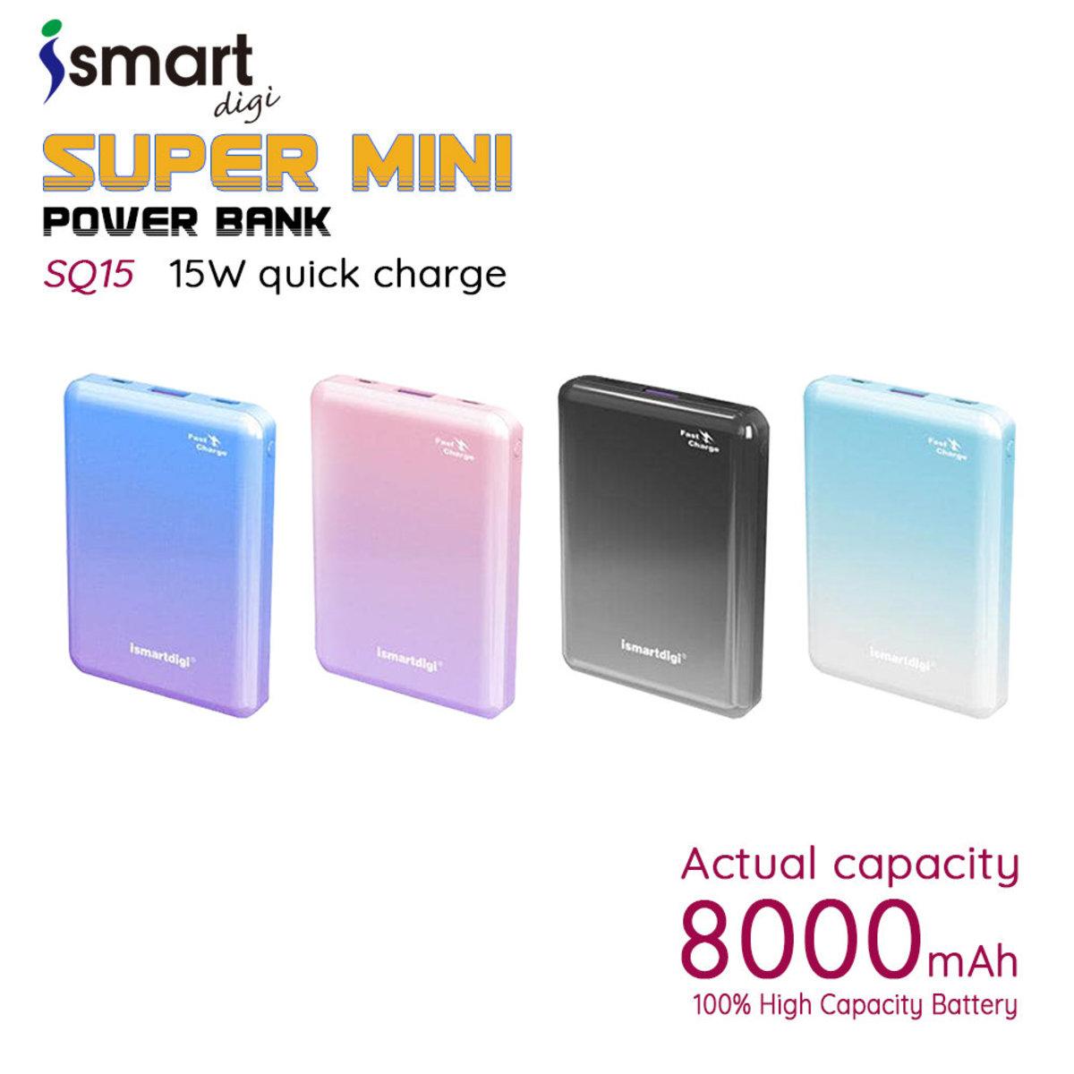 ismartdigi SQ15 Super Mini 8000mAh 15W 輸出 獨特雙色設計外置充電 (原裝保養1年)
