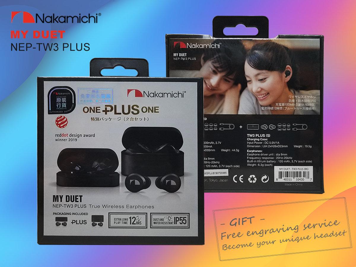 NAKAMICHI - Nakamichi my duet NEP-TW3 plus True Wireless Earphones (Two pairs of Bluetooth earphones set)