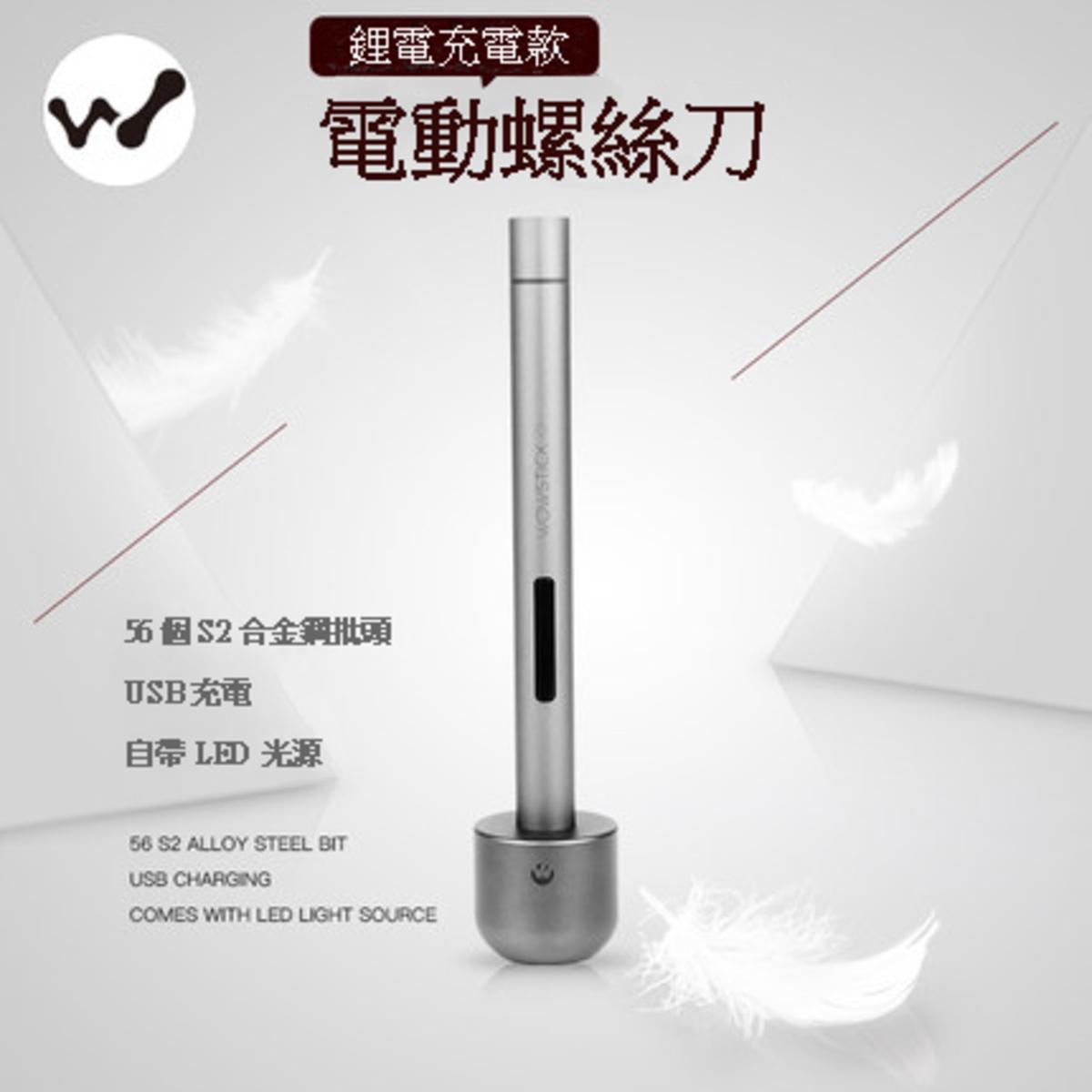 WOWSTICK 1F+ Mini Precision Electric Screwdriver Set (Lithium Battery)