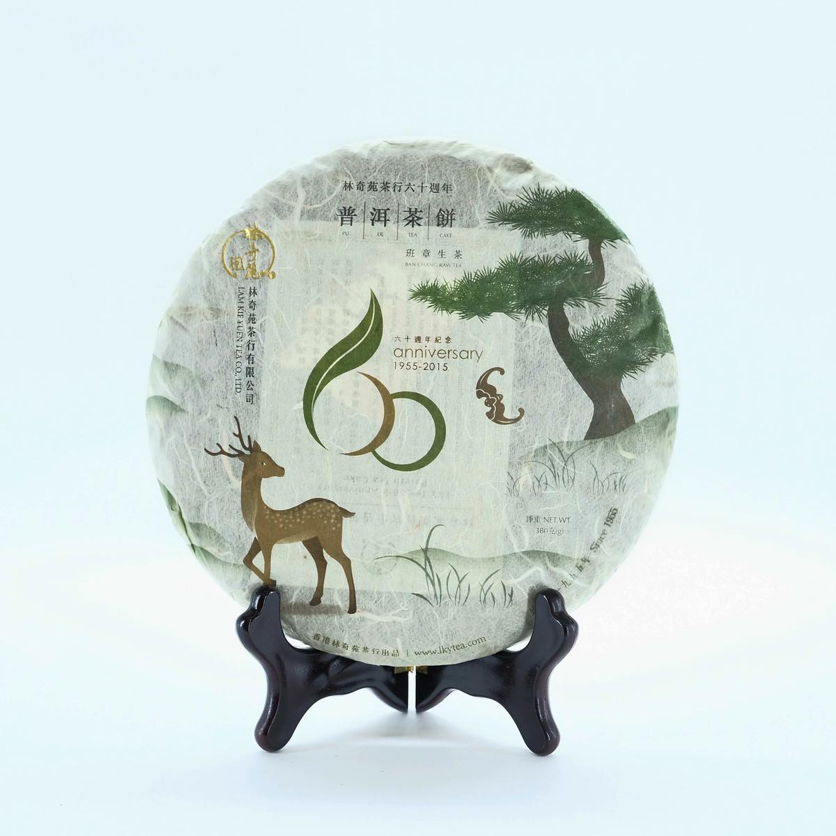 林奇苑六十週年紀念餅 - 380克