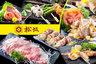 2 Pax - Teppanyaki & Yakimono Prime Dinner