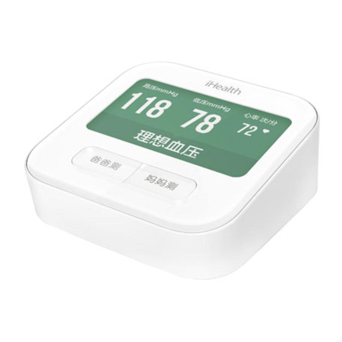 小米 iHealth電子血壓監測儀