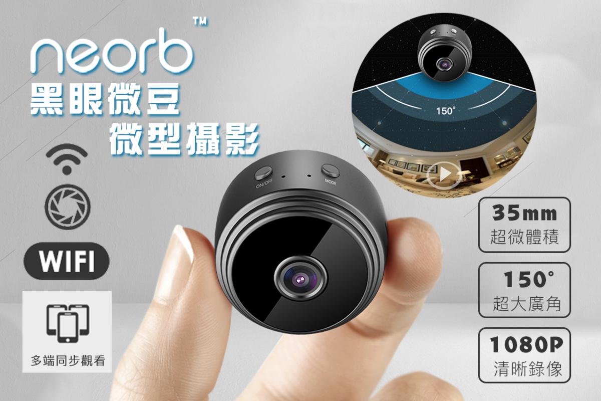 Neorb 1080p HD Home Security Wifi IP Micro Camera