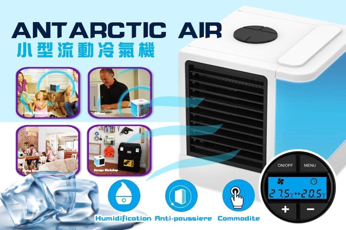 ( LCD顯示屏)小型流動冷氣機,制冷、加濕、空氣淨化三合一功能