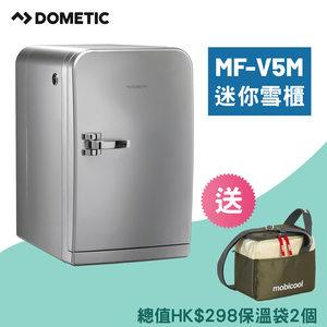 Dometic 冷暖雙用 5公升 迷你雪櫃 MF-V5M-S
