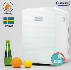 Mobicool 冷暖雙用 20公升 迷你雪櫃 MBF20PS
