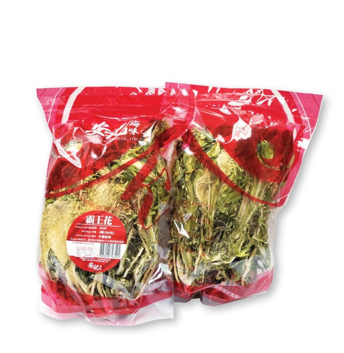 Night Blooming Cereus (300g) - 2 Packs Set