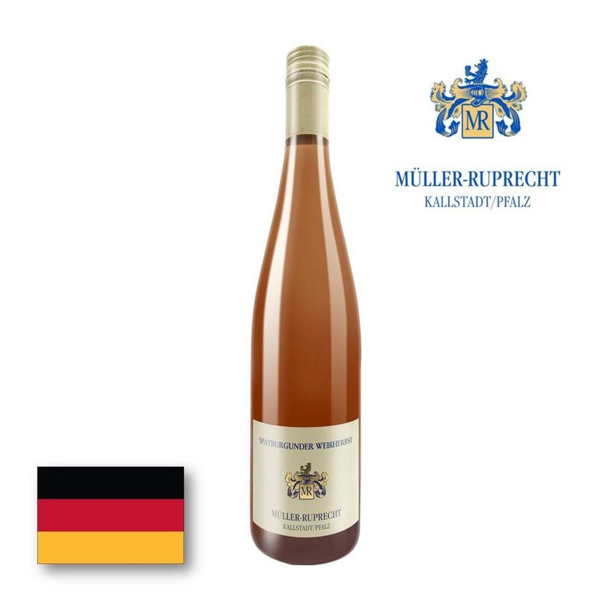 Pinot Noir Rose (Spatburgunder Weissherbst) 2015 off-dry (Rose Wine)