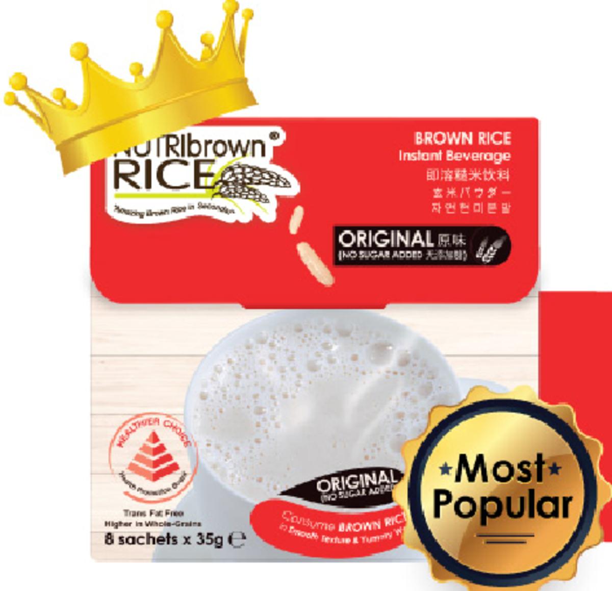 NBR 即溶糙米  (原味/無糖)  35g x 8包 含菊粉和益生菌