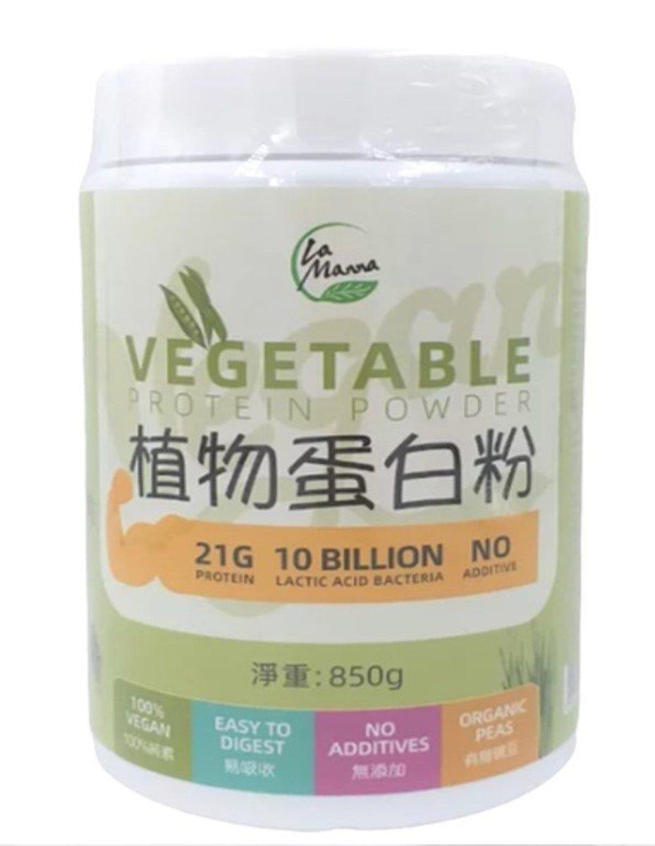 Natural Plant Protein (Vanilla) 850g