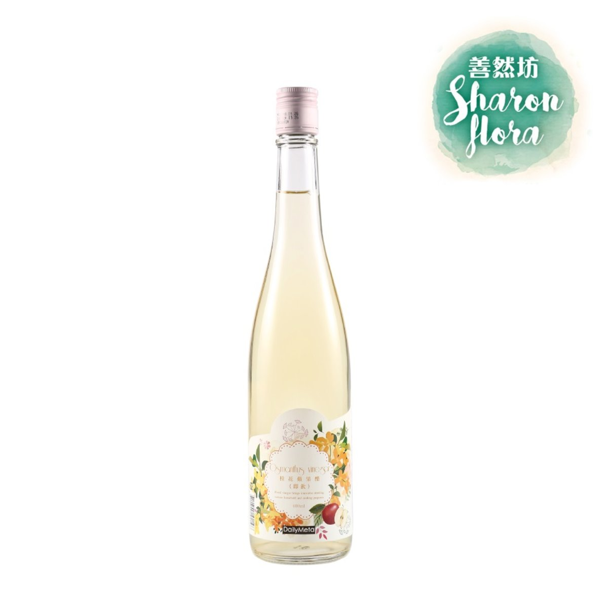 Osmanthus Vinegar 600ml