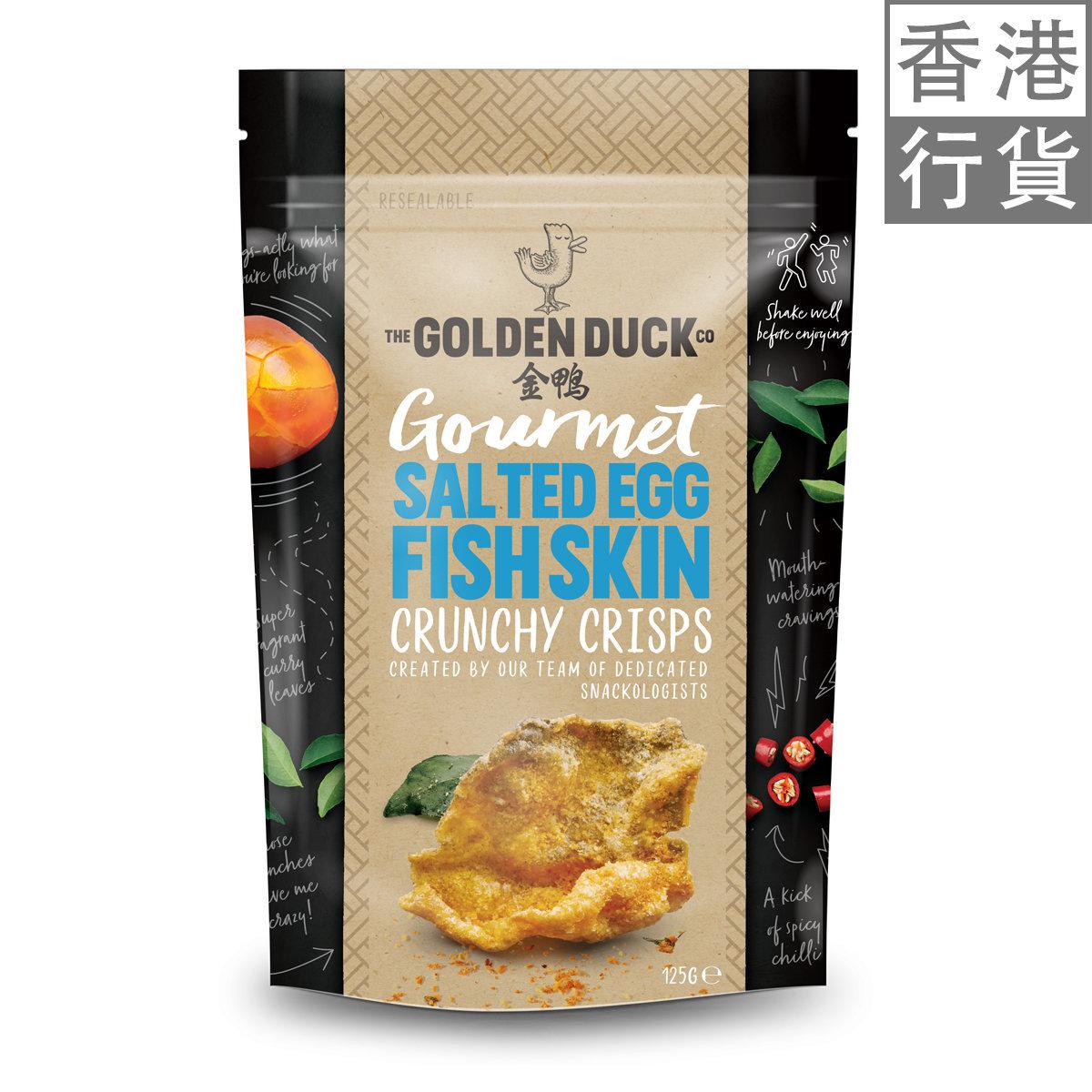 金鴨鹹蛋魚皮 125g [香港行貨]