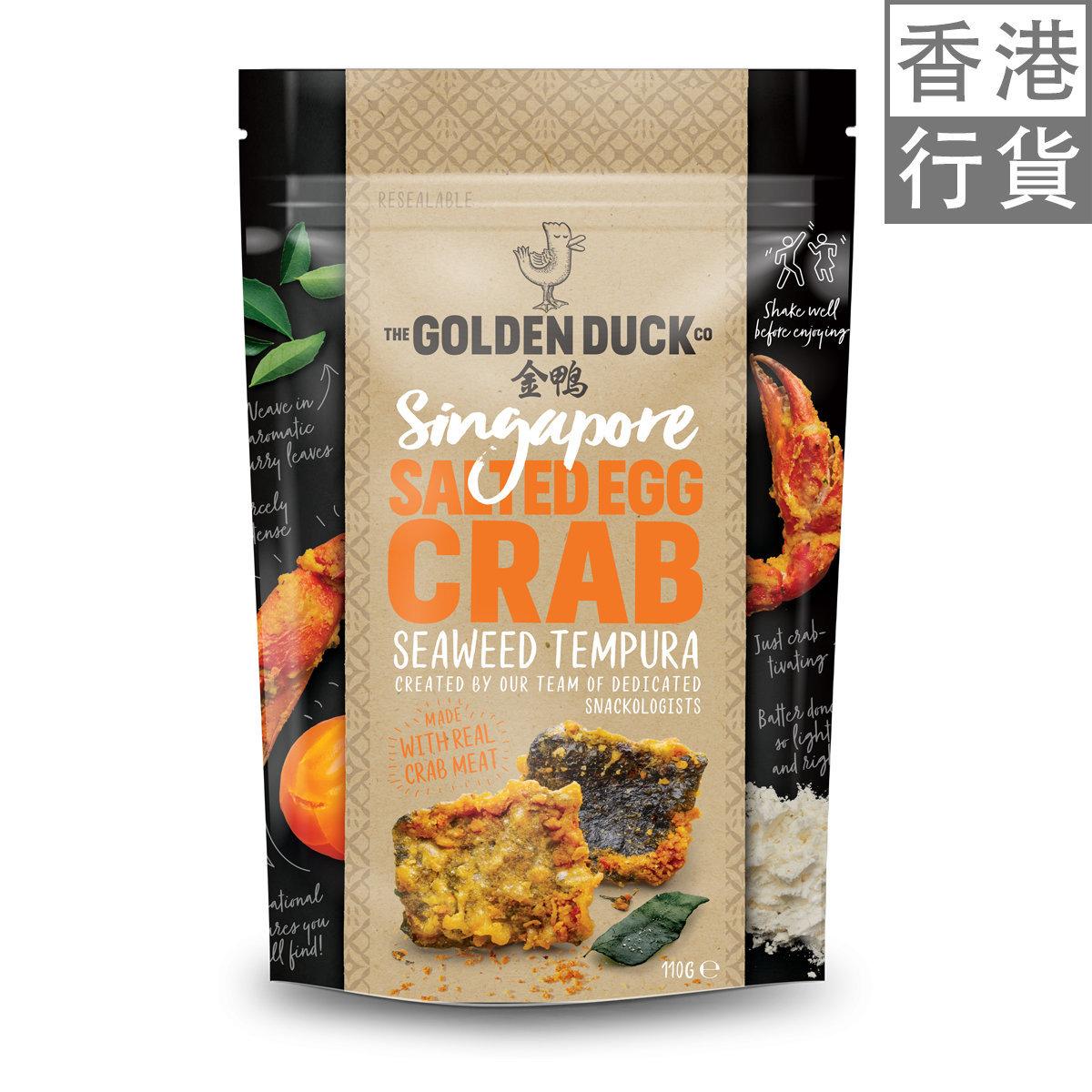 黃金鹹蛋黃蟹天婦羅紫菜 110g [香港行貨]
