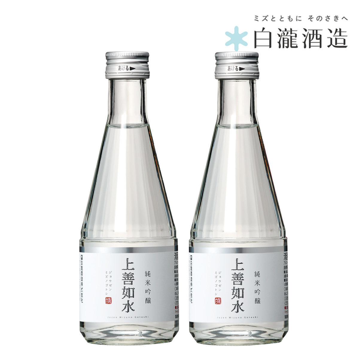 Japan Joen Mizunogotoshi Junmai Ginjo 300ml X2