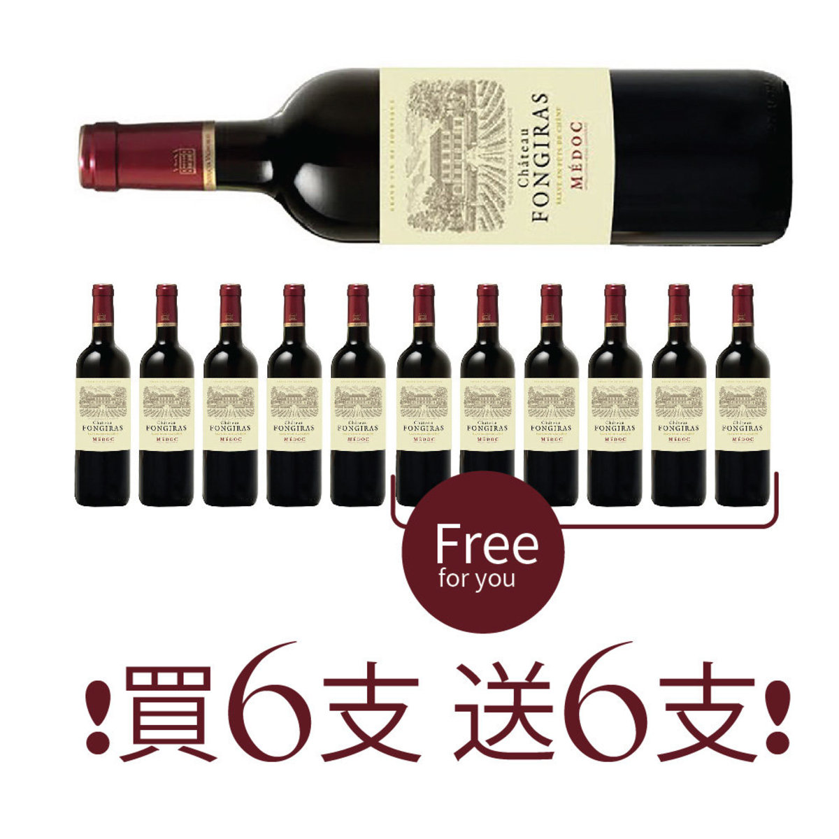 Medoc 2015 750ml Buy 6 Get 6 Free Offer! Extra Gift: A Free  Bottle of Macabeo White