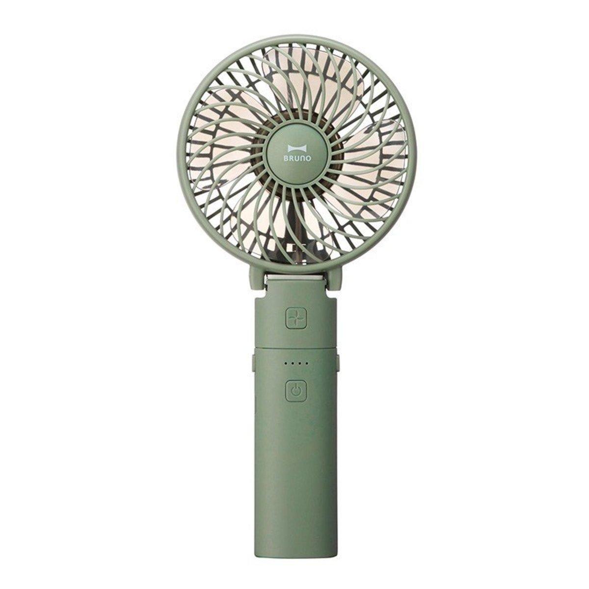 BDE029-GR USB Portable Mini Fan Green