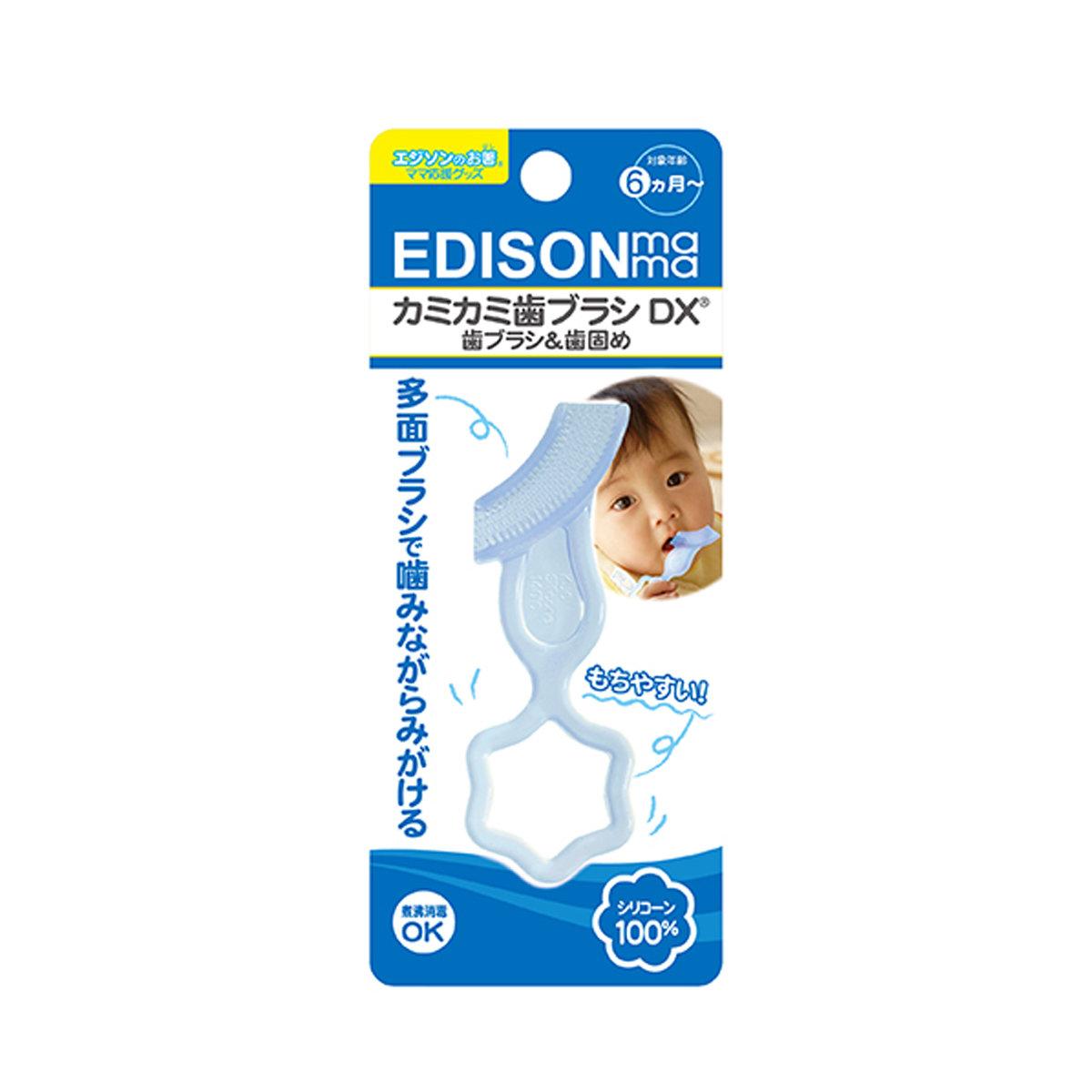 矽質嬰兒咬牙膠 (藍色)