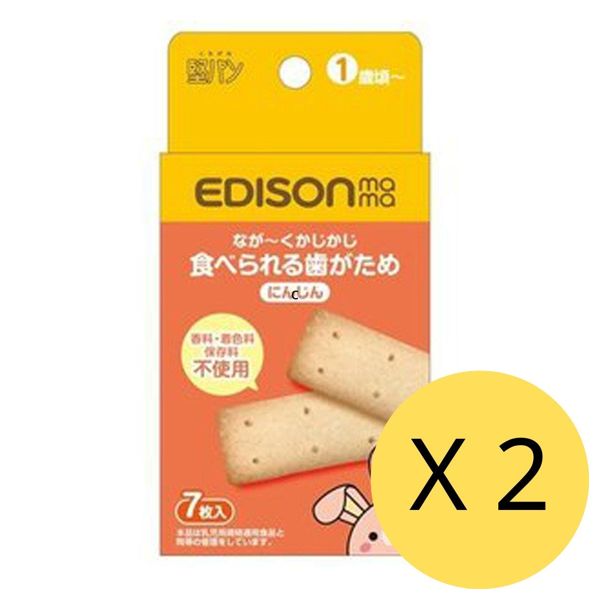 牙仔餅 胡蘿蔔味 (盒裝) x 2件