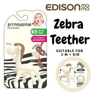 Edison Mama 斑馬牙膠 (適用於3個月以上) 4571498430021