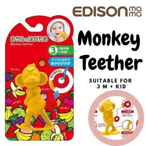 Edison Mama 猴子牙膠 (適用於3個月以上) 4571498430038