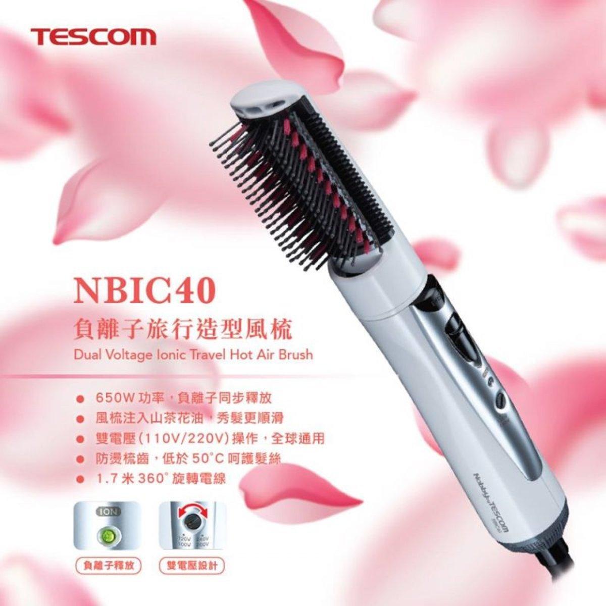 [日本NO.1] 負離子山茶花油造型美髮梳 NBIC40
