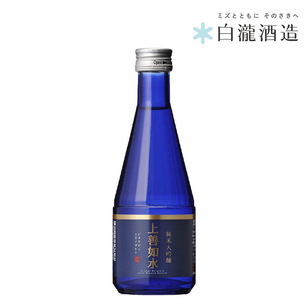 日本 上善如水 純米大吟釀 (藍色) 300ML