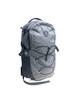 Lafuma Lfs6330-1528 SKIM 25 Backpack GRY 199458