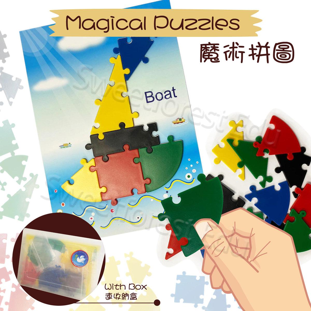 Comfy Magical Puzzles