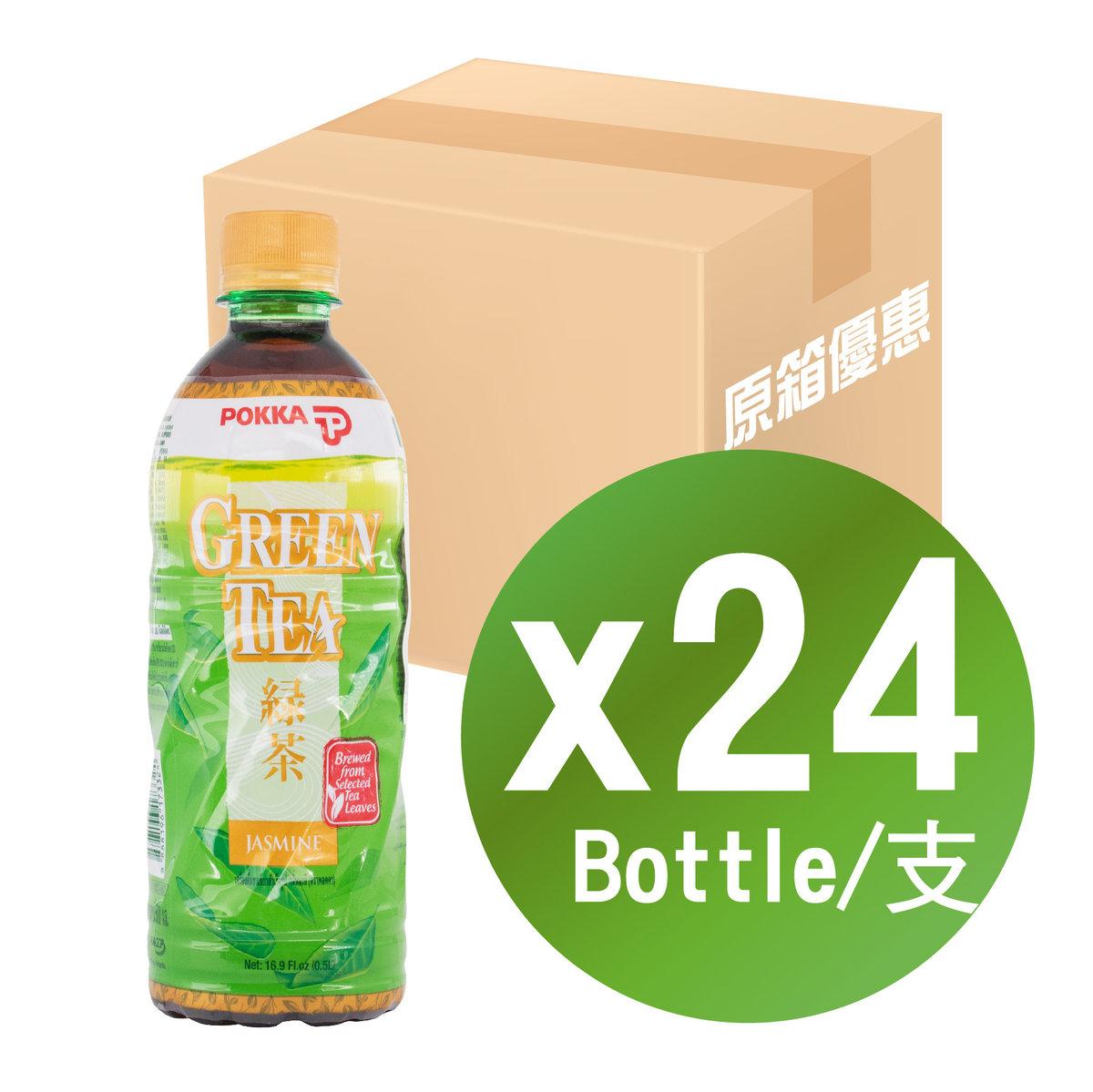 Jasmine Green Tea (500ml x 24 Bottles)