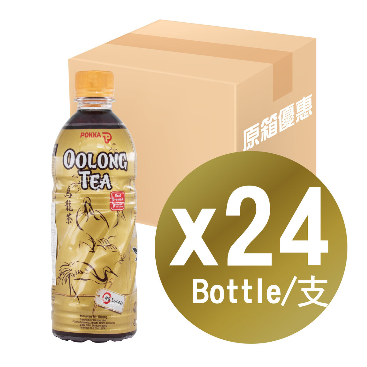 Oolong Tea (500ml x 24 bottles)